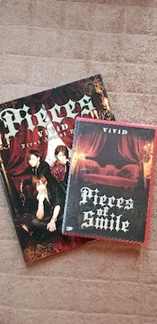 ViViD/Pieces of Smile  Book/DVD