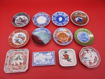 超貴重!フランクリンミント古陶磁様式コレクション 全12枚