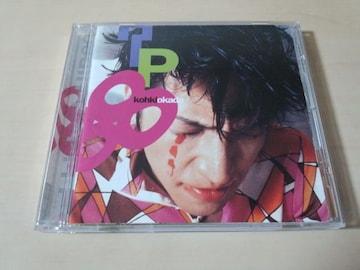 岡田浩暉CD「HIP88」(TO BE CONTINUED)●
