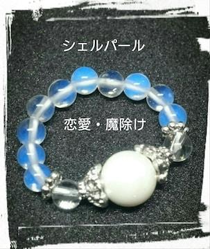 【送料無料】◆シェルパール◆☆天然石リング(指輪)☆彡