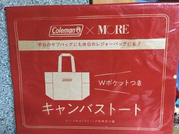 ☆非売品☆コールマン☆Wポケット付きキャンバストート☆