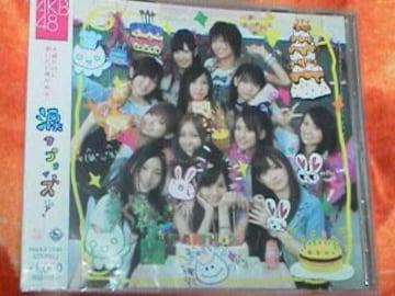 AKB48 涙サプライズ 劇場盤 前田敦子 小野恵令奈 柏木由紀 渡辺麻友