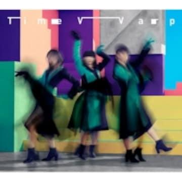 即決 Perfume Time Warp 完全生産限定盤 新品未開封