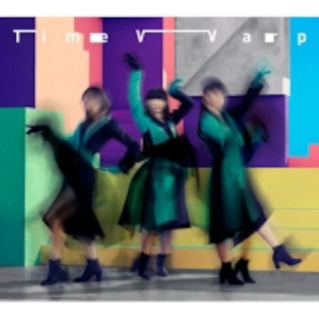 即決 Perfume Time Warp 完全生産限定盤 新品未開封  < タレントグッズの