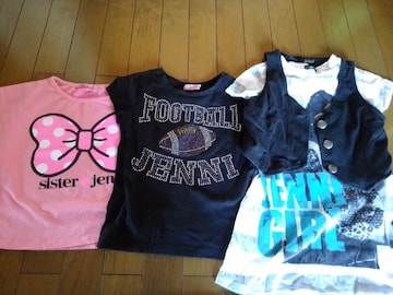 JN-半袖Tシャツ3点セット130