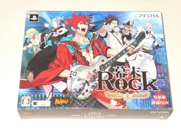 PS VITA★幕末Rock 超魂 特装版 超魂BOX