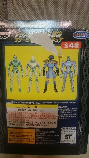 未開封 ジョジョ フリーモーション フィギュア全4種類セット2000 < アニメ/コミック/キャラクターの