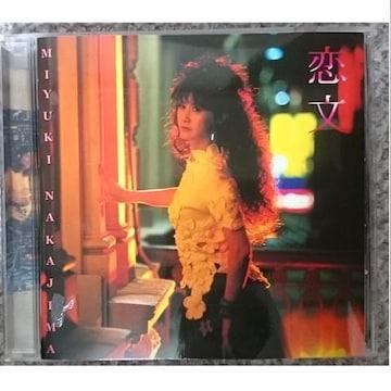 KF  中島みゆき  CDアルバム  恋文