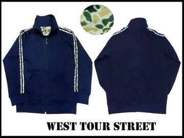 新品 west tour street カモフラ セットアップ 紺 2XL