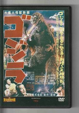 東宝特撮映画DVDコレクション ゴジラ (中古品)