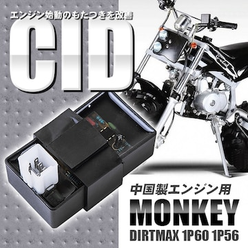 モンキー ATV 四輪バギー CDI 電装品 純正部品 点火系