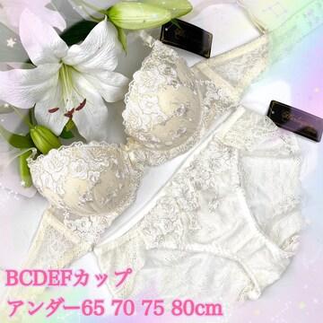 5点以上送料無料☆E75L 花刺繍レースアイボリー ブラ&ショーツ