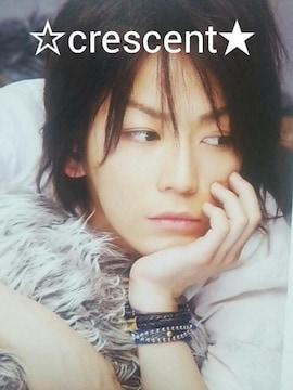 亀梨和也/切り抜き/2008年,2013年/KAT-TUN