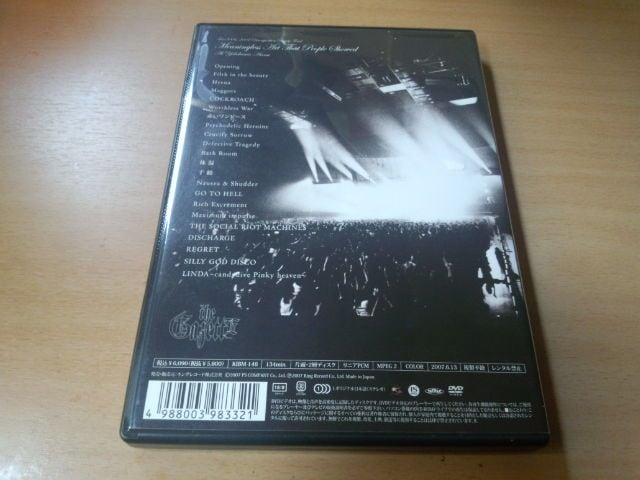 the GazettEガゼットDVD「TOUR 2006-2007 DECOMPOSITION BEAUTY < タレントグッズの