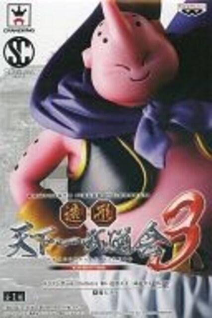 ドラゴンボール 造形天下一武道会3 魔神ブウ  < アニメ/コミック/キャラクターの