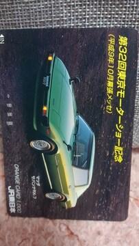 オレンジカード 1000円分 マツダ サバンナRX-7 東京モーターショー記念限定 新品