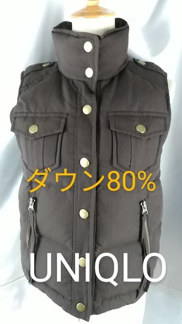 249★UNIQLO☆ダウン80%★可愛い!ダウンベスト★S★  < 女性ファッションの