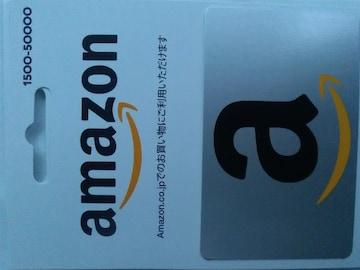 Amazonカード1500円分新品 アマゾン