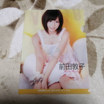 元AKB48前田敦子☆AKB48オフィシャルカレンダBOX 2011年付録クリアファイル!