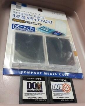 DSドラクエモンスターズ2本&ケースセット!