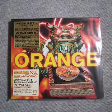 オレンジレンジ ベストアルバム ORANGE CD