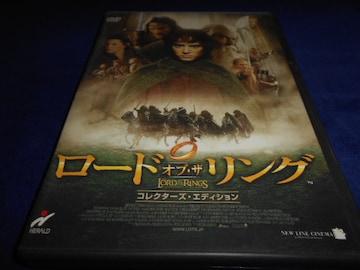 【DVD】 ロードオブ・ザリング コレクターズ・エディション