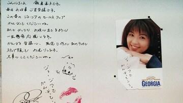 飯島直子GEORGIAメッセージ付きテレカ 新品未使用