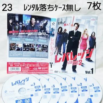 No.23【レバレッジ 2】7枚【ゆうパケット送料 ¥180】