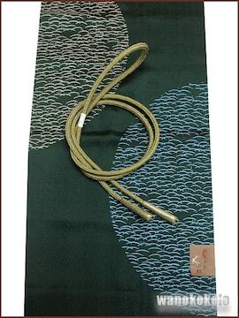 【和の志】正絹帯揚げ・帯締めお買得セット◇OGA-412