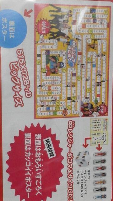 未開封美品関ジャニ∞カレンダー2007.4-2008.3特典満載必見オマケ < タレントグッズの