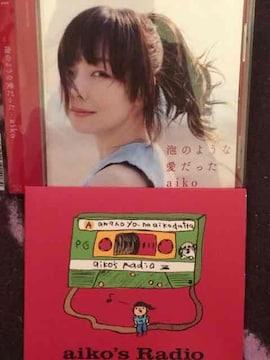激レア!☆aiko/泡のような愛だった☆初回盤/特典CD付き!☆超美品