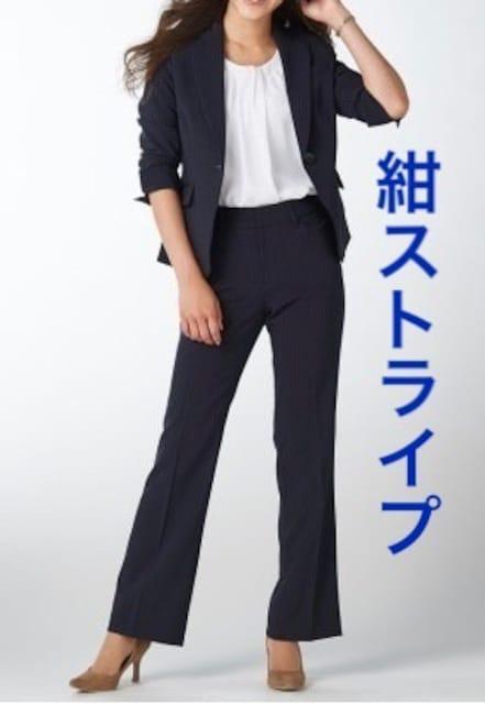 新品☆9号お仕事に!2パンツスーツ紺ストライプ股下77☆j408 < 女性ファッションの