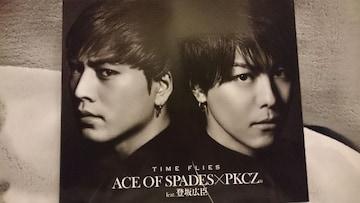 ACE OF SPADES×PKCZ「TIME FLIES」登坂 三代目 EXILE GLAY