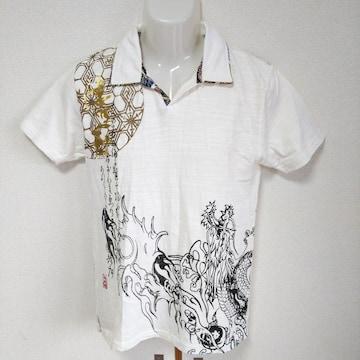 美品!天飛梅浄のポロシャツ