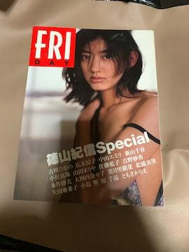 FRIDAY 篠山紀信 Special