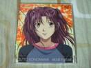 CD ヒカルの碁 キャラクターソングマキシシングル 藤崎あかり