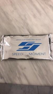 ★スピード★SPEED★フリップダンシングブック★未開封