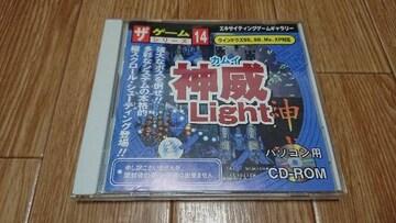 パソコン用ゲームCD-ROM カムイ神威Light