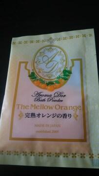 アロマドール*完熟オレンジ*入浴剤
