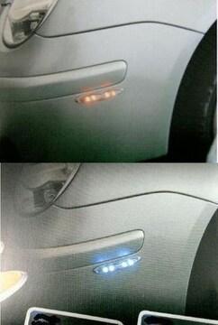 汎用・高輝度・LEDサイドマーカー�B