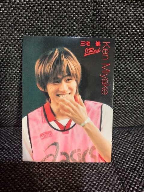 【V6】【三宅健】ジャニーズ大運動会/DVD付属カード[レア]  < タレントグッズの