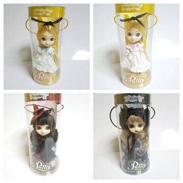 激レア★Pullipリトルプーリップ4個★未開封★NOIR/Fantastic Alice-アリス