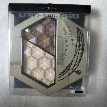 新品★インテグレート★シャイニーシャワーアイズ★BR301