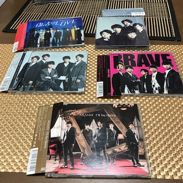 嵐CDまとめ売り5枚brave復活LOVE doors l seek I'll be there