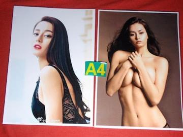★アジアで出会ったセクシーな美女たち A4判等、大小13枚
