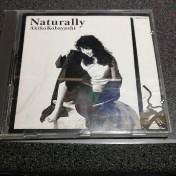 CD「小林明子/NATURALLY」ナチュラリィ 87年盤