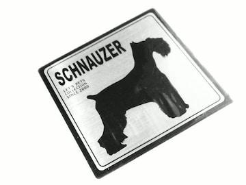 送定円kgドッグステッカーシルバーDOGStickerSCHNAUZER銀犬シールシュナウザー愛犬