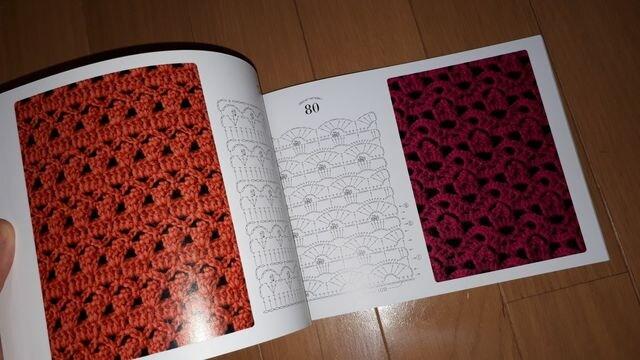 美品 編み物の本 かぎ針編みの模様 < ペット/手芸/園芸の