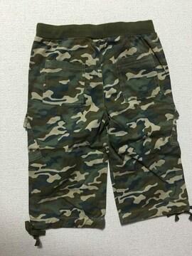 新品130cmアメリカン迷彩パンツ
