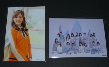 SKE48 Stand by you 封入生写真1枚 松井珠理奈+集合写真1枚